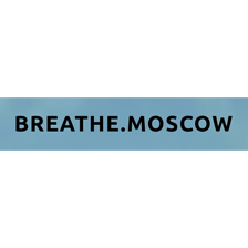 Breathe.moscow