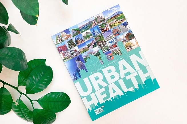 "Moscow Urban Forum publishes global online study ""Urban Health Agenda. World> Russia> Moscow"""